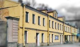 Демонтаж Административно-бытового здания